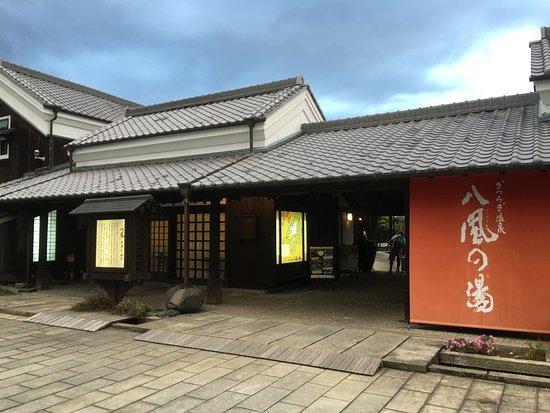 Katsuragi Onsen Happu no Yu