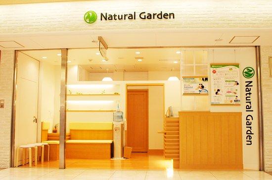 Natural Garden Kyoto Porta