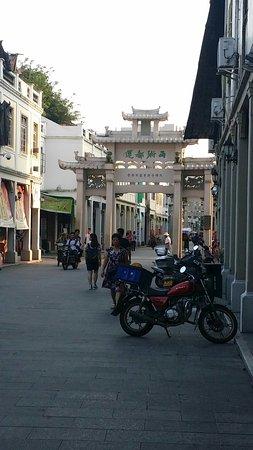 Chaozhou, Chine : 潮州昌黎旧治坊