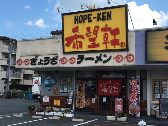 Kashihara, Japão: photo0.jpg