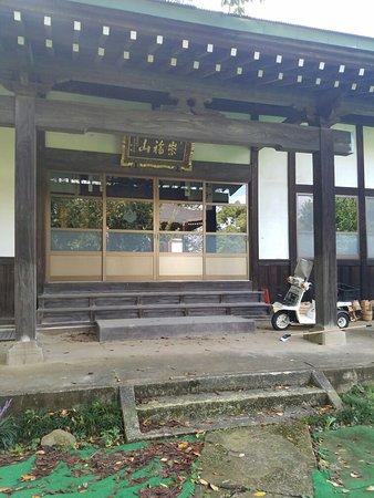Ayase, اليابان: 20160824_154447_large.jpg