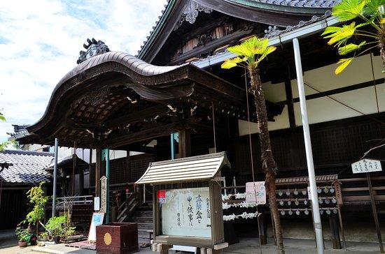 Zuiryuji Temple (Murakumogosho)