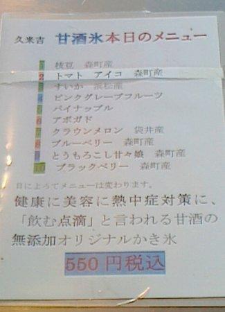 Mori-machi ภาพถ่าย