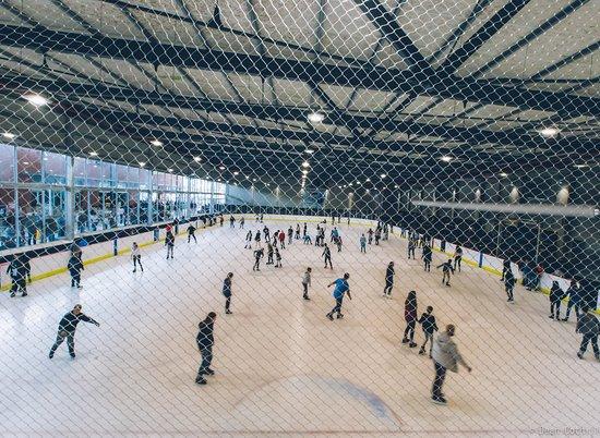 Port Elizabeth, Sudáfrica: Ice Rink