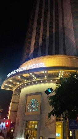 Shunde Grandview Hotel: IMG-20160819-WA0023_large.jpg