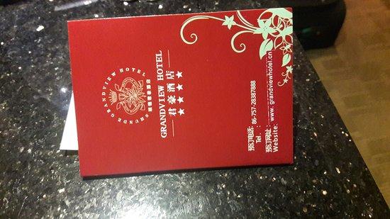 Shunde Grandview Hotel: 20160819_220648_large.jpg