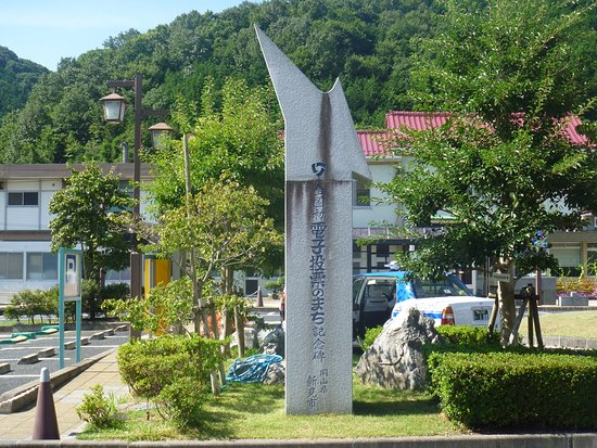 Monument for First City in Japan to have Electronic Voting