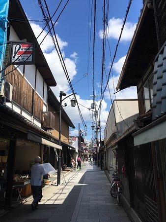 Ryomadori Shopping Street