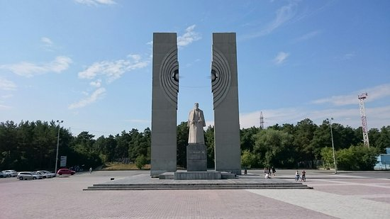 Monument to Kurchatov