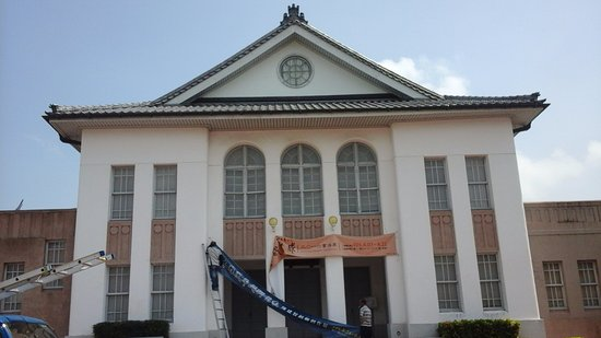 Changhua, Taiwan: 會堂前照片