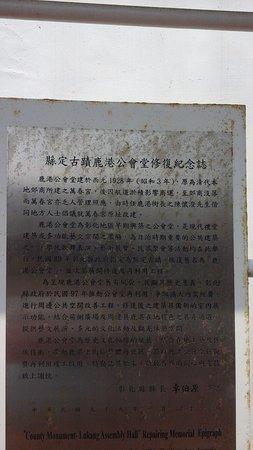 Changhua, Taiwan: 介紹歷史
