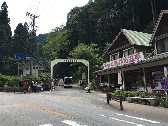 Bilde fra Okazaki