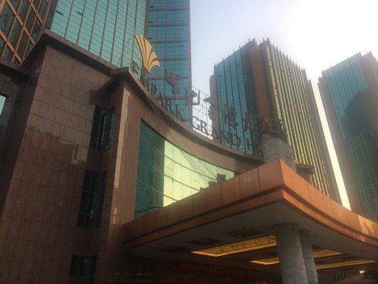 Empark Grand Hotel Anhui: photo6.jpg