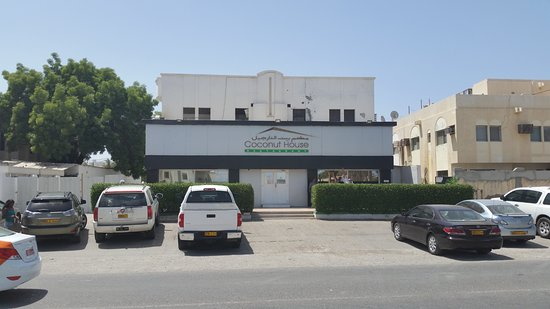 Seeb, Оман: Coconut House Restaurant