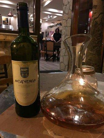 Pyrgos, Grækenland: Coq Au Vin