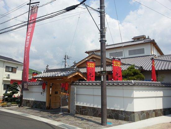 Kudoyama Sanada Museum