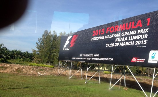 Sepang International Circuit : On to the entrance