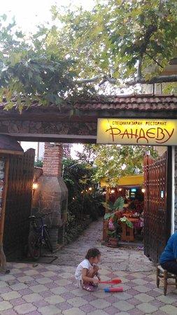 Kranevo, Bulgaria: Вход в отель