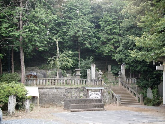 Sakitama Shrine