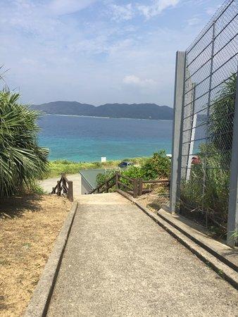Oshima-gun Tatsugo-cho, Japan: photo1.jpg