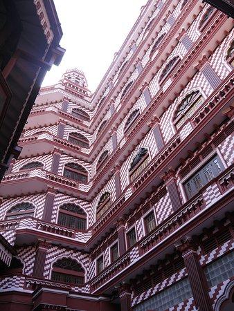 Jami Ul-Alfar Mosque: Interior
