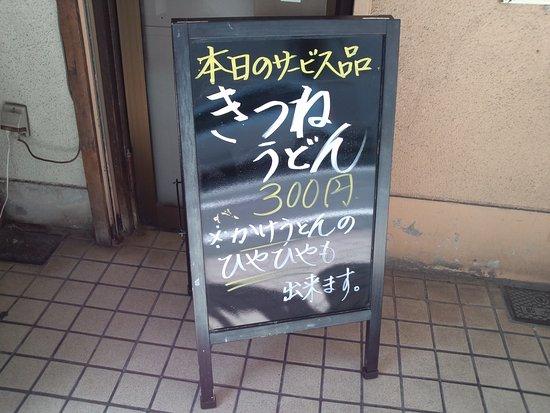 Sakaide Photo
