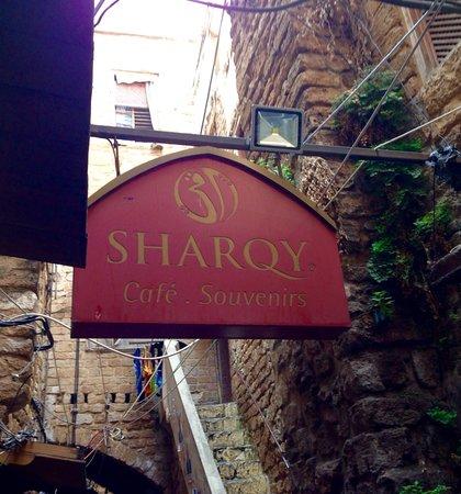 Рестораны Sidon