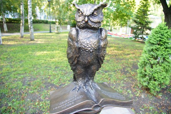 Sculpture the Owl