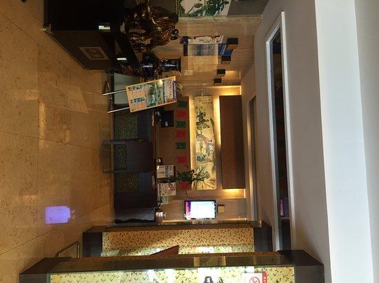 Bokai Business Hotel : reception