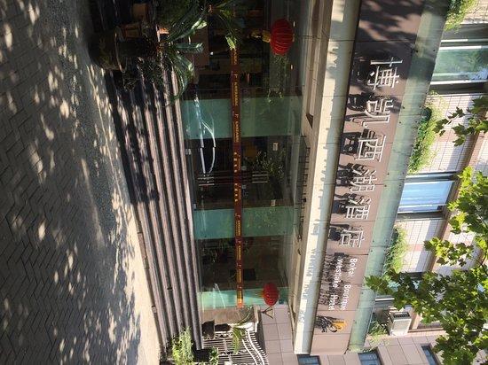 Bokai Business Hotel : entrance