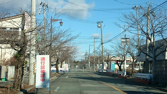 Futaba-gun