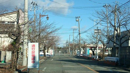 Tomioka-machi