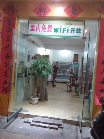 Suichuan County, China: een locaal restaurant