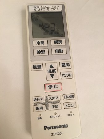Toyoko Inn Kyoto Gojo-Omiya: photo4.jpg