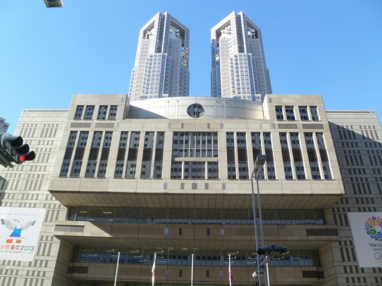 Tokyo Tourist Information Center, Tokyo Metropolitan Government Bldg.