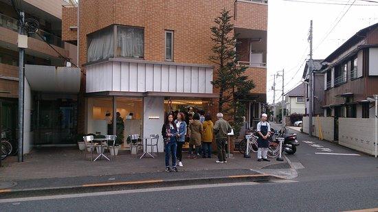 Musashino, Japan: 相変わらず混んでる