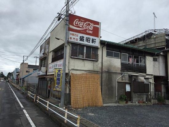 Chikusei, ญี่ปุ่น: photo0.jpg