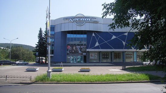 Restaurants Zheleznogorsk