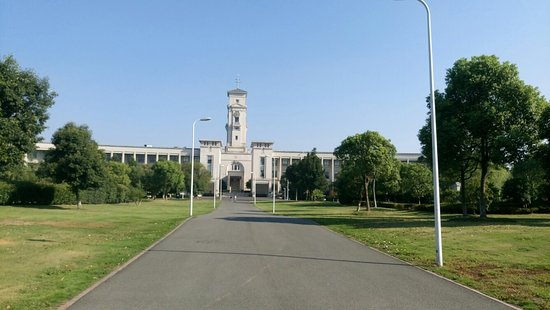 The University of Nottingham Ningbo