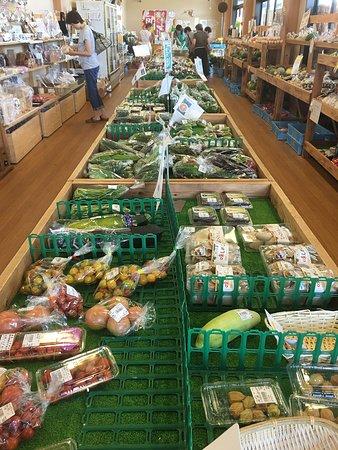 Nabari, Japón: 隣接する「とりたて名張交流館」