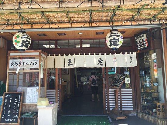 浅草で大人気のお店「三定」