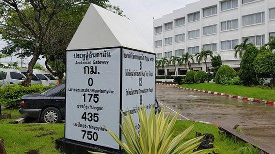 Mae Sot, Thailand: 20160825_074454_large.jpg