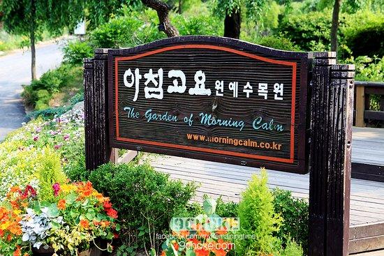 Gapyeong-gun South Korea  city photos : Gapyeong gun Photos Featured Images of Gapyeong gun, Gyeonggi do ...