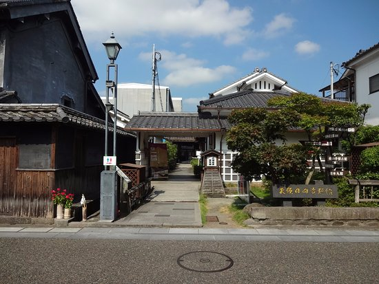 Tenryo Hita Museum