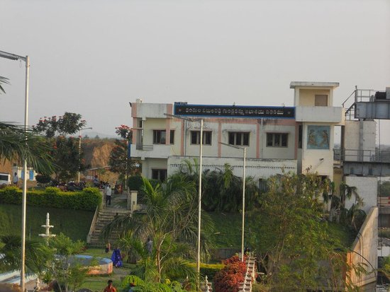 Ongole, India: main office