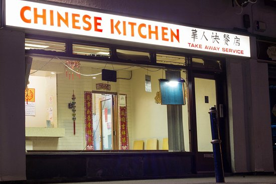 Chinese kitchen st austell restaurant reviews phone for C kitchen chinese takeaway restaurant