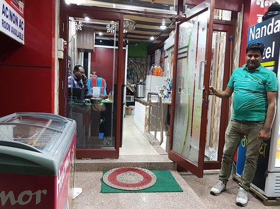 Hanumangarh, Ινδία: Hotel Entrance