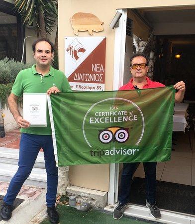 COE 2016 Flag Nea Diagonios Thessaloniki