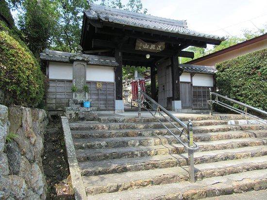Hongaji Temple