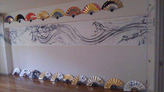 Musashino, Japan: lesson room
